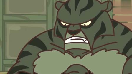 《罗小黑战记》:这只东北虎的人设已经算是立住了,太搞笑了。