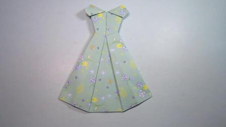 手工折纸裙子,一张纸就能折出漂亮的连衣裙,简单易学