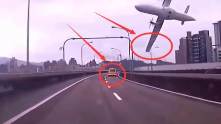 小车女司机:110吗?我被飞机撞了,警察:你猜我信吗?