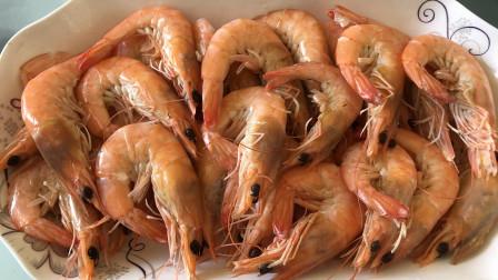 二哥赶海:用最简单厨艺方法做出最鲜味道,活虾的做法了解一下