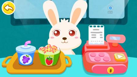 小兔看电影吃爆米花