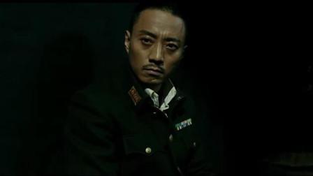 风声:房间只剩下顾晓梦和吴队长,两人只好设计一场戏给武田听