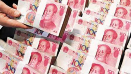 移动支付发展这么快,为何央行还要发布新版人民币?