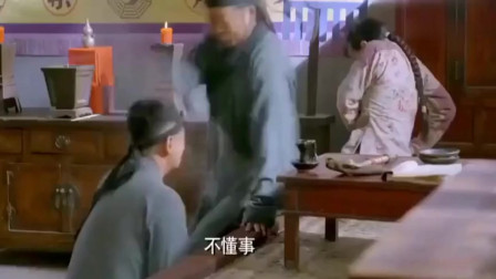大刀记:老郎中给女病人治疗,没想到徒弟突然闯了进来!