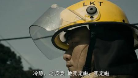救火英雄消防队一起出警没想到海洋竟单独行动
