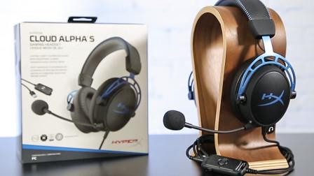 [外观展示] HyperX AlphaS阿尔法加强版游戏耳机