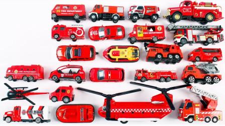 展示红色运输车消防车