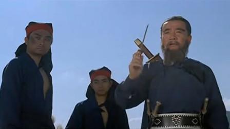 飞刀追魂焦雷上门寻仇,斩宋金刚门人,只为找乾坤剑于远