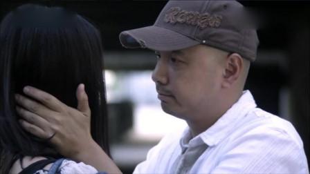 曹小强跟离婚带孩子的初恋女友表白了,他们还能再续前缘吗?