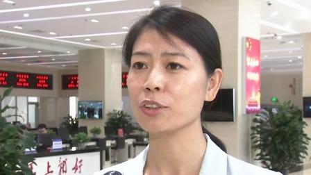 辽宁新闻 2019 辽宁自贸区营口片区新增注册企业突破6000户