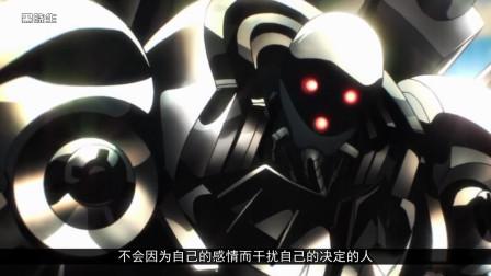 一拳超人:神秘的金属骑士!会永远站在英雄协会这一边吗?