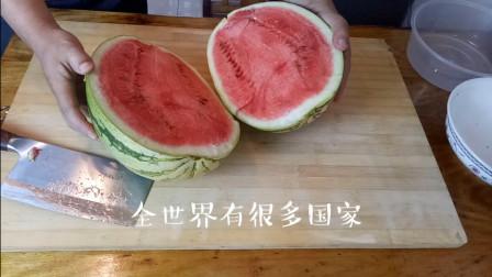 吃西瓜的方式,每个国家各有不同,你更喜欢哪一种