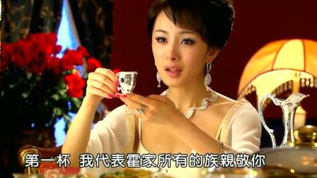 新京城四少:本来以为是甜蜜的约会,没想到却险些丧命,杨幂帅呀
