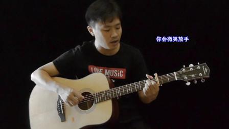 【有谱】周杰伦《说好不哭》吉他弹唱教学谱子(友琴吉他教室)