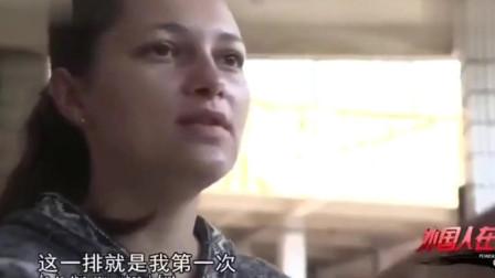 老外在中国:洋媳妇坐月子挑食只爱吃披萨,婆婆巧妙用饺子代替!