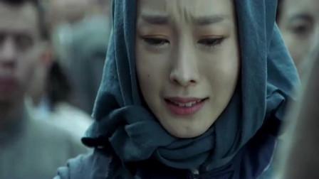 伪装者:明台犯规保护于曼丽逃离,泪崩!