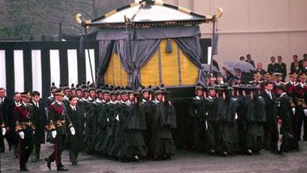 日本裕仁天皇逝世,中国被邀请出席葬礼,中方代表4字霸气回应!