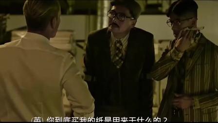 无双:吴复生带李问去买纸,他竟直接定了500吨,吴复生要气死了!