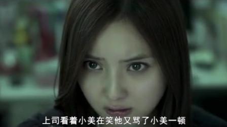 大牛影视集《诅咒网站》