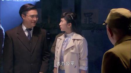 日本军官请漂亮记者喝咖啡 男子却给记者一顿乱翻译 笑死了