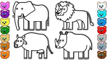 寓教于乐!动物园里教宝宝认动物学英语