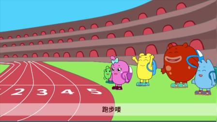 咕力咕力-跑步运动 快来和咕力们比赛看谁跑的快
