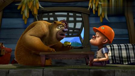 熊出没:熊二玩心大气,谁还不是个宝宝了,赖着光头强求陪玩