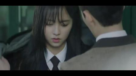 男同学给金所炫披衣服,谁知所炫妹子竟来句:你是谁?场面超尴尬