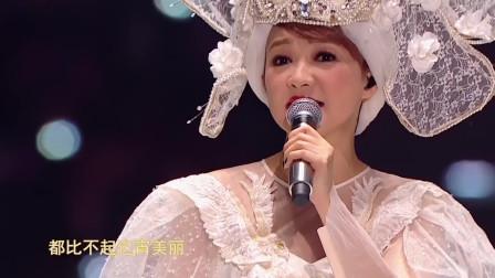 因为这首歌,24岁的她红遍大江南北,同年却选择退出乐坛
