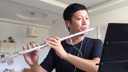 《我最亲爱的》长笛演奏(E调)