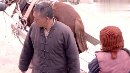 老农民:父女二人迎接老婆,谁知对方却有了新称谓,这架子可真大