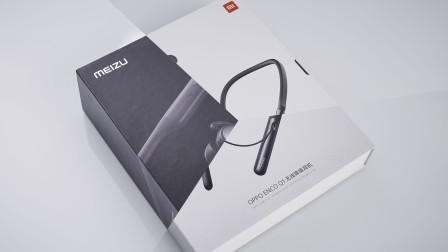 千元级降噪项圈耳机怎么选?600元内三款降噪项圈耳机体验报告