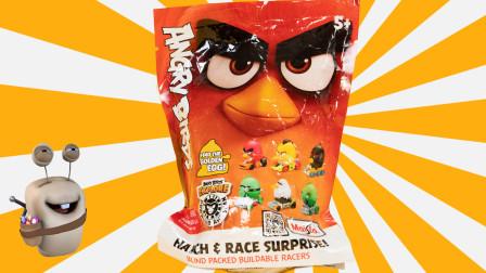 愤怒的小鸟赛车盲袋盲盒奇趣蛋