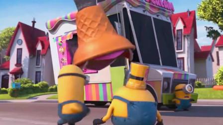 小黄人:小黄人开车救格鲁,嘴刁牙签的姿势,真可爱到没朋友!