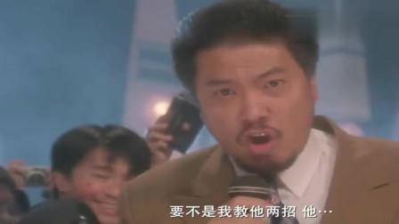 《破坏之王》导演这段只留了两分钟,星爷用来加广告却成经典!