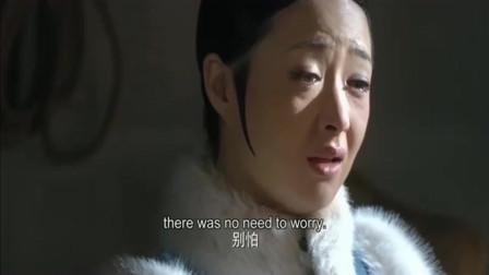 甄嬛传:被打入冷宫的华妃知道真相,内心痛恨皇上!