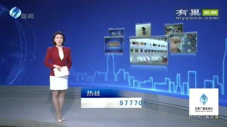 黑猫警长、葫芦娃来了!重温红色经典 连环画里看新中国70年