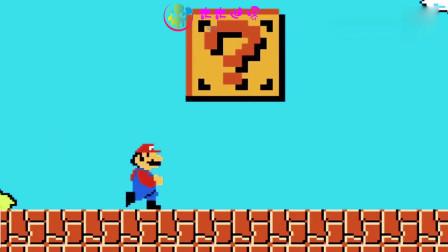 超级玛丽:马里奥吃了一颗大蘑菇,秒变怪兽火烧蘑菇!