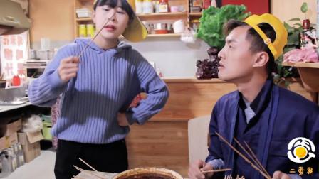 农村兄妹俩吃麻辣串,吃法一个比一个奇葩,老板娘反应太逗了