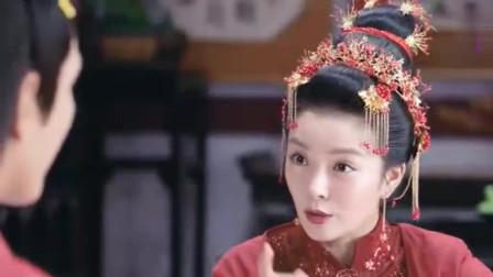 萌妻食神:叶佳瑶重新嫁给世子夏淳于,还定下这样的规矩,夏淳于只好勉强答应了