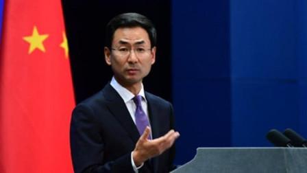外交部怒批蓬佩奥涉疆言论:一再诋毁中国治疆政策,赤裸裸的双标