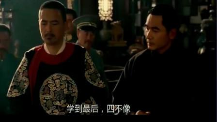建党伟业:二次革命失败,张勋复辟,孙中山逃亡日本!
