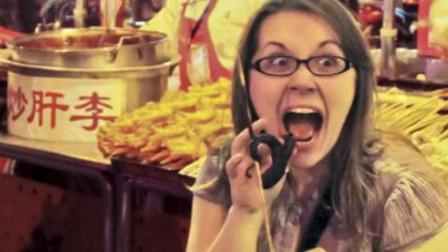 法国美女到中国,嫌弃中餐不健康,吃了一口烧烤后表情却变了