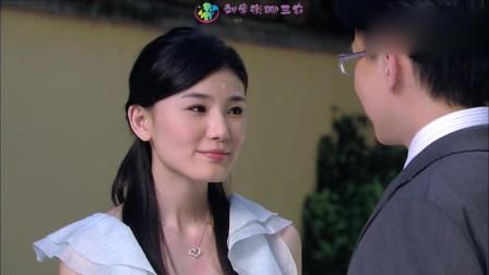 面包树上的女人:刘冬被维栋的温暖感动,我真是个笨蛋,怎么这么晚才爱上你
