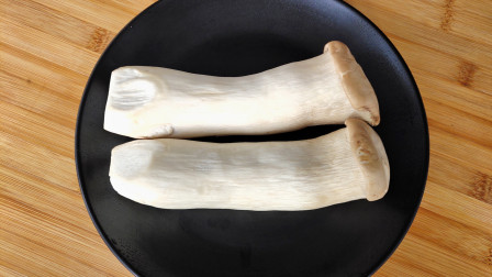 杏鲍菇最好吃的做法,不焯水,不油炸,简单又家常,特别的下饭