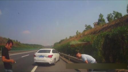 江西:高速上斗气!忘了怀孕的老婆还在车上 他一脚油门踩了下去