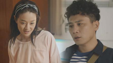 情怀满满,《在远方》刘烨巧借马伊琍躲过检查,这个角色比女主更少女
