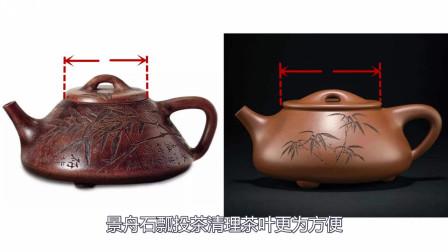 子冶石瓢壶与景舟石瓢壶怎么区别?