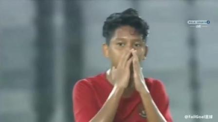 亚少赛预选赛:U15国少0-0闷平印尼, 时隔两届再次挺进亚少赛!