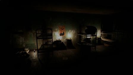【信仰攻略组】《帕米尔孤儿院》实况互动式攻略剧情解说第三期